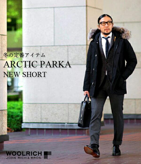 WOOLRICH / ウールリッチ : ARCTIC PARKA NEW SHORT / 全4色 / : ダウン アークティックパーカー ニューショート ショート 定番 ダウンコート ダウンジャケット : WOCPS2393-8515 【MUS】