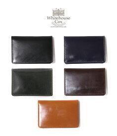 Whitehouse Cox / ホワイトハウスコックス : NAME CARD CASE / 全5色 : ネームカードケース カード入れ ブライドルレザー ビジネス ギフト プレゼント ラッピング可能 : S-7412【MUS】