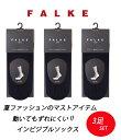 FALKE[ファルケ] / 14625 STEP(MENS) / 3足セット(ダークネイビー)(ソックス 靴下 セット 3組) 14625-6370【MUS】