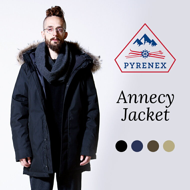 PYRENEX ( ピレネックス メンズ ) / アヌシー ジャケット / Annecy Jacket / 全4色 ( ダウン メンズ ダウンジャケット アヌシー ジャケット 2017年秋冬 新作 ) HMI014 【STD】