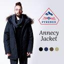 ■【予約商品 2018年9月〜10月頃入荷予定】 PYRENEX ( ピレネックス メンズ ) / Annecy Jacket (アヌシー ジャケット) / 全...