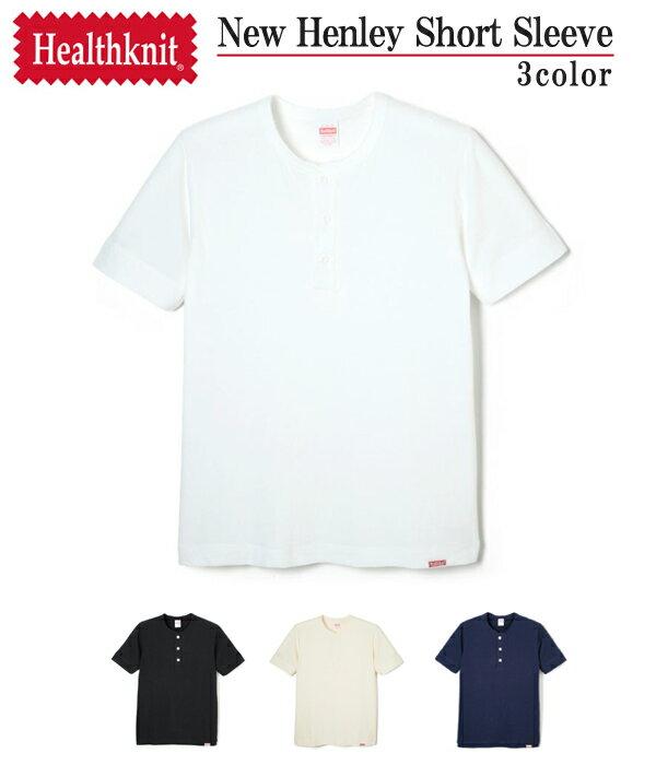【期間限定送料無料!】Healthknit / ヘルスニット : NEW Henly Short Sleeve (ニュー ヘンリーネック ショートスリーブ Tシャツ ティーシャツ 半袖 カットソー ヘルスニット) HK-951【AST】