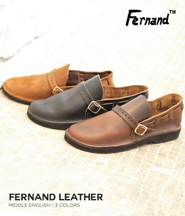 【期間限定送料無料!】FERNAND LEATHER(フェルナンドレザー) Middle English / 全3色 /(オーロラシューズ シューズ サンダル 靴)SH-ASST【STD】