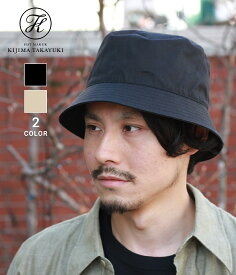 【送料無料】KIJIMA TAKAYUKI / キジマ タカユキ : Bucket hat / 全2色 : メンズ 帽子 ハット バケットハット : 211108【RIP】【BJB】