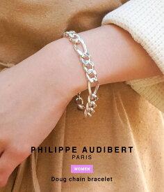 PHILIPPE AUDIBERT / フィリップオーディベール : Doug chain bracelet : チェーン ブレスレット ブラス シルバー : BRS1431【ANN】