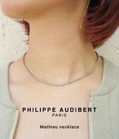 PHILIPPE AUDIBERT / フィリップオーディベール : Mathieu necklace : フィリップオーディベール ネックレス アクセサリー レディース : COS2054 【ANN】