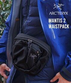 【宅急便コンパクト】【国内正規品】ARC'TERYX / アークテリクス : Mantis 2 Waistpack -ブラック : マンティス2 ウエストバック Maka 2 マカ 2 ツー ショルダーバッグ ポーチ 軽量 耐久性 メンズ レディース : L07449500 【STD】【DEA】【REA】