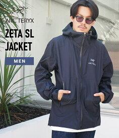 【送料無料】【国内正規品】ARC'TERYX / アークテリクス : Zeta SL Jacket Men's : ゼータSLジャケット シェルジャケット マウンテン パーカー アウター 防水透湿 スポーツ メンズ ゴアテックス アウトドア タウンユース : L07129700 【STD】【REA】【DEA】