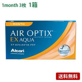 エアオプティクスEXアクア(1ヶ月) エアオプティクスEXアクア(1ヶ月) 【 コンタクトレンズ 日本アルコン Alcon AIR OPTIX EX AQUA 1か月 1month マンスリー 3枚入 】