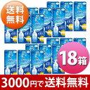 ロートCキューブソフトワンモイスト(500ml)18箱セット