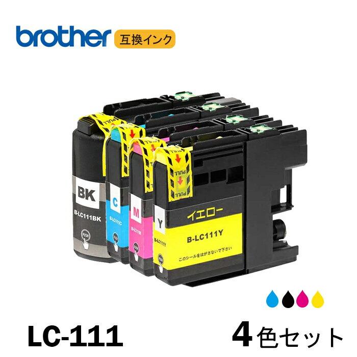 LC111-4PK 4色セット LC111BK/C/M/Y BR社 プリンター用互換インク ICチップ付 残量表示機能付 LC111BK LC111C LC111M LC111Y LC111
