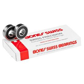 【スケボーベアリング/スケートボード】BONES(ボーンズ) ベアリング SWISS スイス BEARING