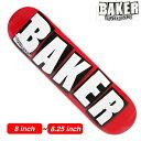 【スケボー/スケートボードデッキ】【送料無料】BAKER(ベーカー)TEAM BRAND LOGO RED WHITE デッキ 8 or 8.125 or 8…