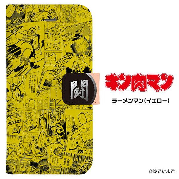 TREST(トレスト)/iPhoneケース/キン肉マン/ラーメンマン(イエロー)/【iPhone6/6s手帳型ケース】【iPhoneケース、カバー】
