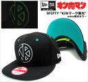 9fifty_gid-1