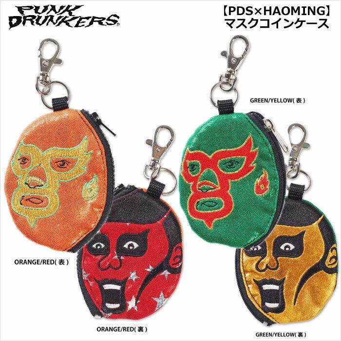 PUNK DRUNKERS(パンクドランカーズ)/PDS×HAOMING/マスクコインケース