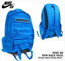 【スケートボード/スケボー/バックパック】NIKE SB RPM BACKPACK /406[Photo Blue×Photo Blue]