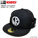 59fifty kinflip 1
