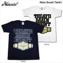 HAOMING(ハオミン)/Main Event Tshirt/半袖Tシャツ