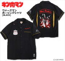【SALE】【キン肉マン】キン肉マン×BILLVAN/ウォーズマンボーリングシャツ[BLACK]/KINNIKUMAN MUSCLE APPAREL/半袖シャツ