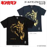 【キン肉マン】ゴールドマンプロファイルTシャツ/KINNIKUMANMUSCLEAPPAREL/マッスルアパレル