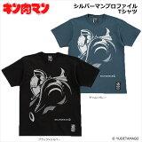 【キン肉マン】シルバーマンプロファイルTシャツ/KINNIKUMANMUSCLEAPPAREL/マッスルアパレル