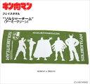 Kin towel 1