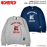 【キン肉マン】KMAユニコーンヘッド・クルーネック・スウェットシャツ[クラッシュベロア]/MUSCLEAPPAREL