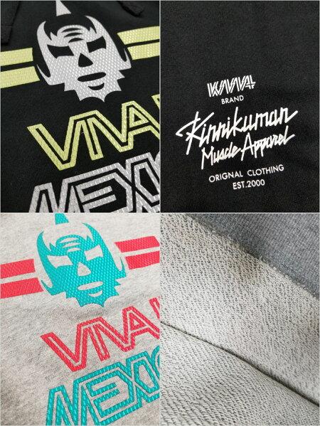 【キン肉マン】KMAVIVA!!MEXICOメッシュプルオーバーパーカー/MUSCLEAPPAREL
