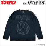 【キン肉マン】KMAアレキサンドリアクルーネックジャガードニット[Navy]/KINNIKUMANMUSCLEAPPAREL
