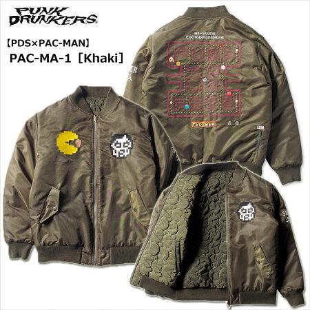 【先行予約】PUNKDRUNKERS(パンクドランカーズ)/PDSxPAC-MAN/PAC-MA-1[KHAKI]/2017年10月中旬〜下旬入荷予定