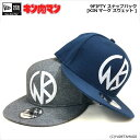9fifty kin sweat 1
