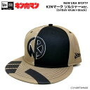 9fifty soldier 4