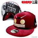 9fifty stecase 1