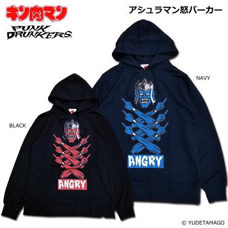 【キン肉マン】PUNKDRUNKERS(パンクドランカーズ)/