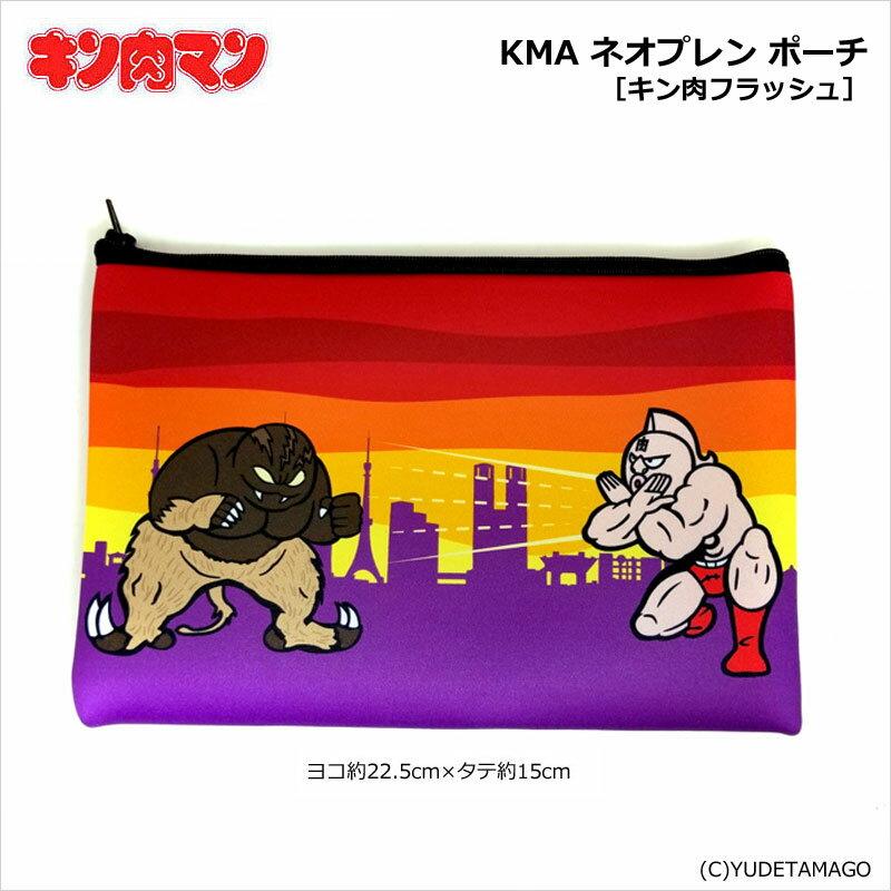 【キン肉マン】KMA ネオプレン ポーチ[キン肉フラッシュ]