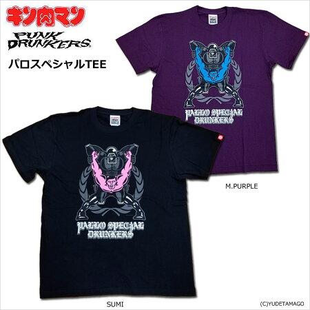 【キン肉マン】PUNKDRUNKERS(パンクドランカーズ)/PDS×キン肉マン×arktz/パロスペシャルTEE/アークティーズ限定