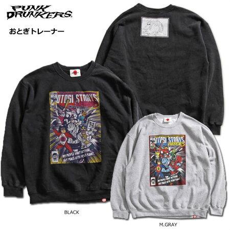 【予約】PUNKDRUNKERS(パンクドランカーズ)/おとぎトレーナー/2018年9月中旬〜下旬入荷予定