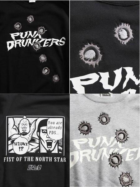 【予約】PUNKDRUNKERS(パンクドランカーズ)/PDSx北斗の拳/胸に七つの傷トレーナー/2018年9月中旬〜下旬入荷予定