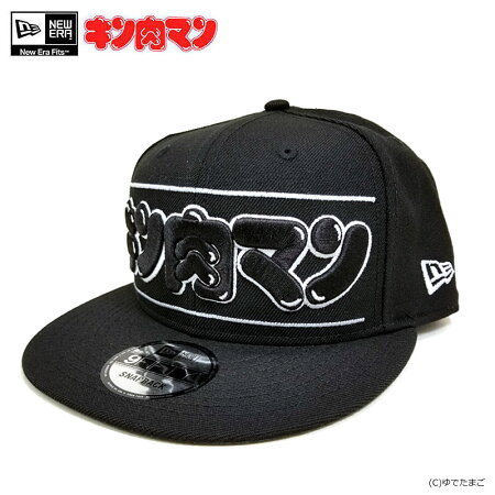 【キン肉マン】NEWERA/9FIFTY/キン肉マンロゴ刺繍(BLACK×WHITE)/スナップバックキャップ