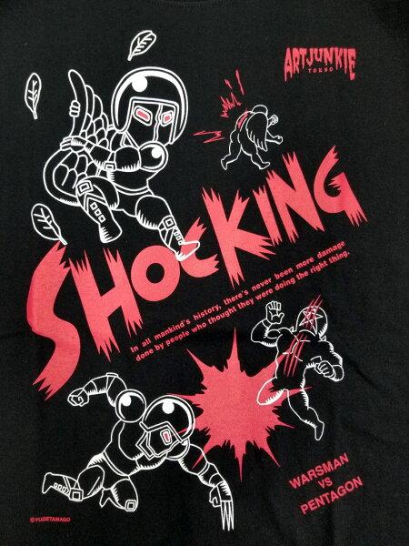 【キン肉マン】ウォーズマンSHOCKINGTシャツ/キン肉マン×ARTJUNKIE/アートジャンキー