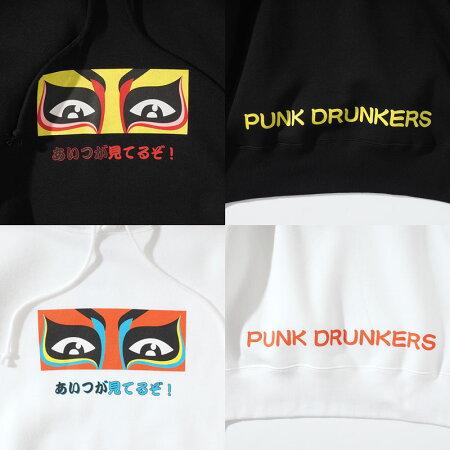 【予約】PUNKDRUNKERS(パンクドランカーズ)/あいつが見てるぞBIGパーカ/11月入荷予定