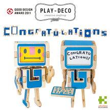 【PLAY-DECO(プレイデコ)】CONGRATULATIONS