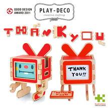 【PLAY-DECO(プレイデコ)】THANKYOU