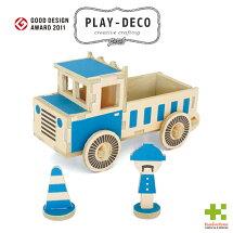 プレイデコ(PLAY-DECO)ダンプトラック