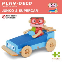 【PLAY-DECO(プレイデコ)】JUNKO&SUPERCAR