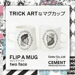 FLIPAMUG(フリップアマグ)マグカップ【twoface】使い方色々、大きめ万能マグ