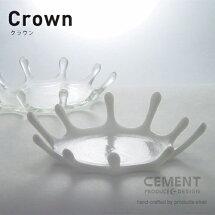 "Crown(クラウン)形を持たない液体の一番美しい""瞬間""をガラスで表現したコースター【9色展開】"