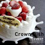 CrownDish少し大きめの水滴が落ちているようなクラウンディッシュお皿、トレイとして使用可能