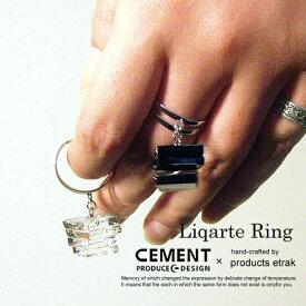 Liqarte(リカルテ) リング 指輪【4色展開】 CEMENT セメントプロデュースデザイン 日本製 おしゃれ リング 指輪